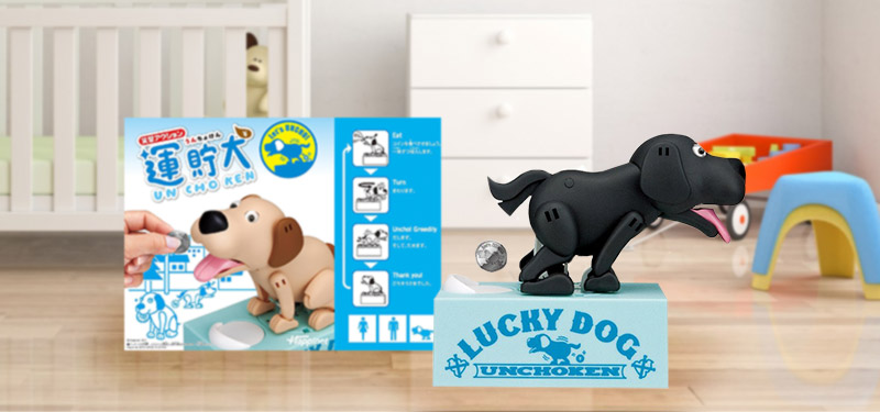 Lucky Dog Coin Bank